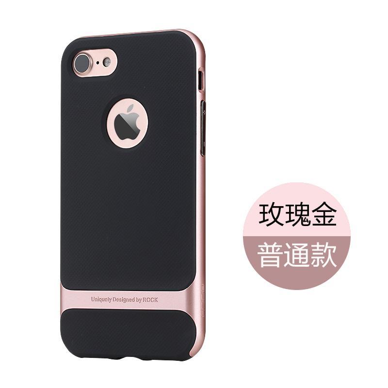 Rock Casing 7 plus Apple ID Casing HP iphone7/8 plus Silikon anti jatuh