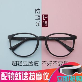 Bandingkan Toko Rabun dekat kacamata kotak pria tidak berderajat Bingkai  Kacamata TR90 bingkai lengkap kacamata Model d7d39ae257