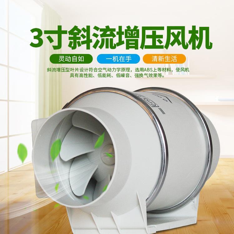 3 Inch Diagonal Flow Kipas Pendorong Pipa Buang Pabrik Penggemar Circular Kipas Angin Penguras Memurnikan Ekstraksi Debu Penggemar