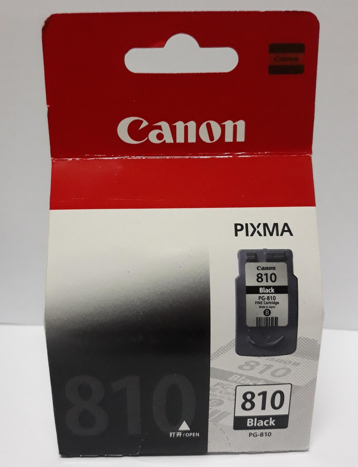 Buy Sell Cheapest Canon Pg 47 Best Quality Product Deals Tinta Cl 811 Original 100 810 Ink Cartridge