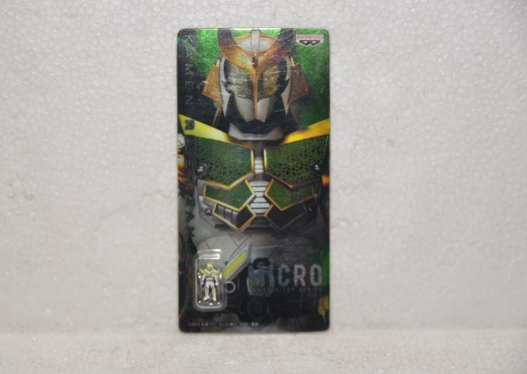 Banpresto 4983164489941F Micro Faiz Kamen Rider Series Vol. 2 ORIGINAL*PHP350. PHP 350