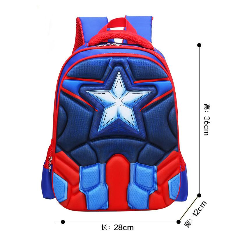 3d America Captain Young Students 1-3 Grade Boy School Bag Cartoon Children Shoulders Spiderman 7-11-Year-Old By Taobao Collection.