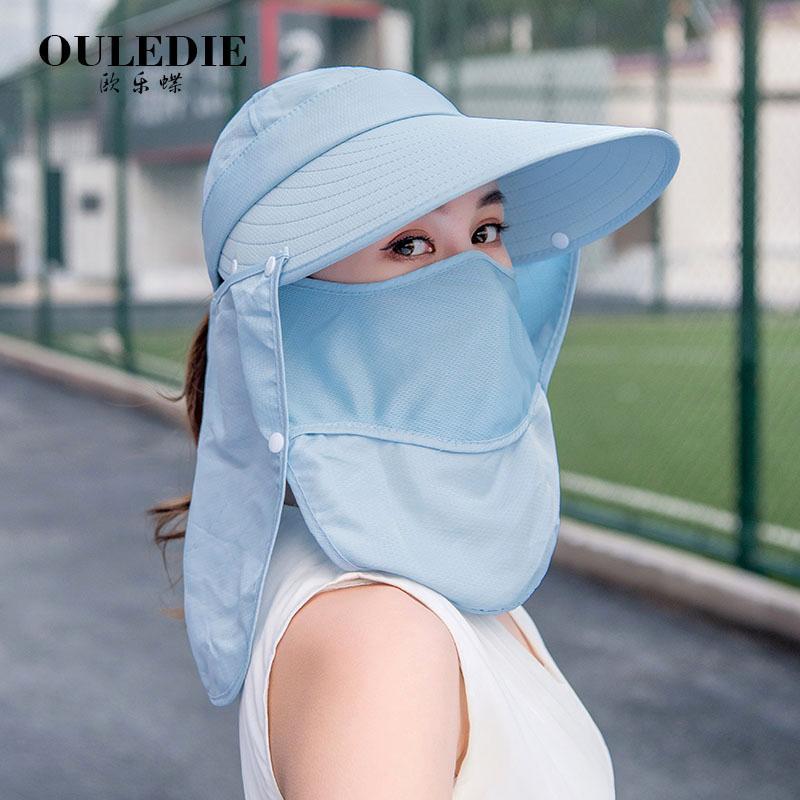 หมวกกันแดดหญิงสำหรับฤดูร้อนสามารถพับได้บังหน้ากันแดดหมวกกันแดดขนาดใหญ่ปีกป้องกันรังสี Uv จากแสงแดดมัลติฟังก์ชั่นหมวกกันแดดฤดูร้อน By Taobao Collection.