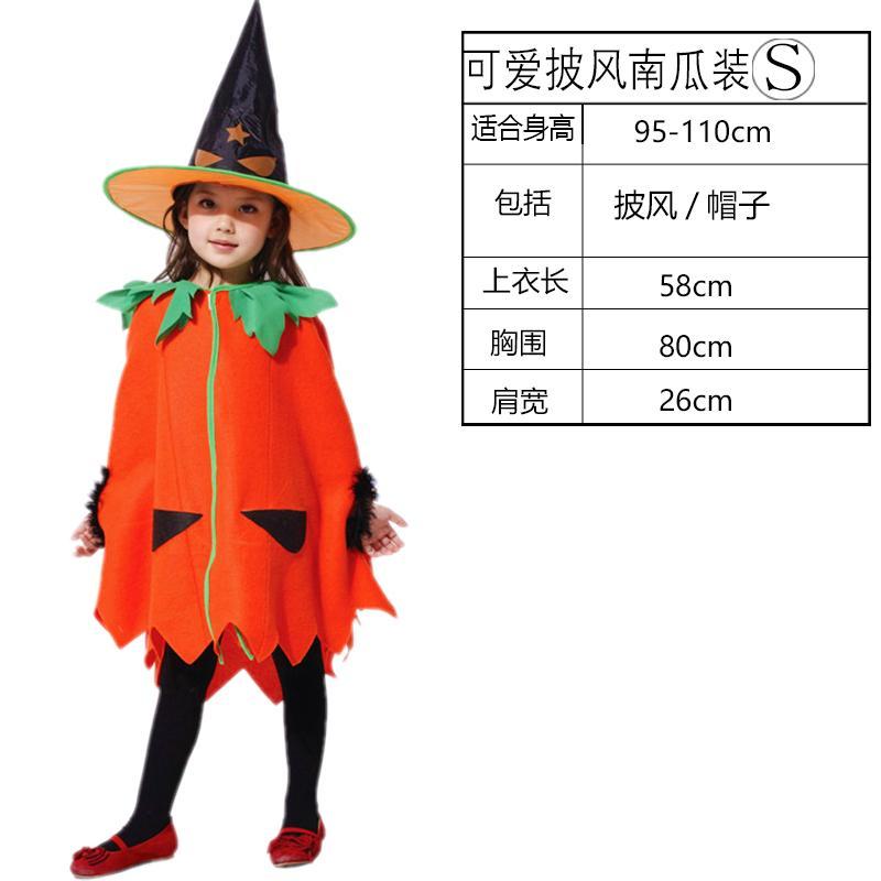 Halloween Anak-anak Pakaian Cosplay Penyihir Mantel TK Pesta Topeng Penyihir Baju Pertunjukan