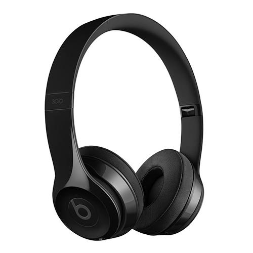12d72f00e23 Beats Philippines - Beats Headphones for sale - prices & reviews ...