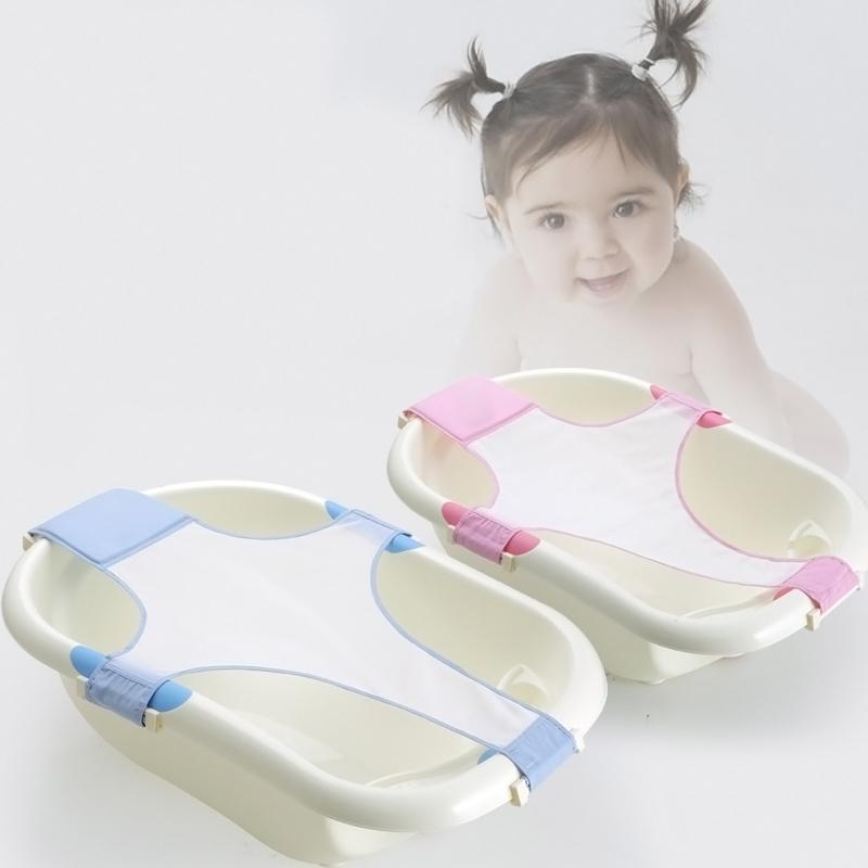 High Quality Baby Adjustable Bath Seat Bathing Bathtub Seat Baby ...