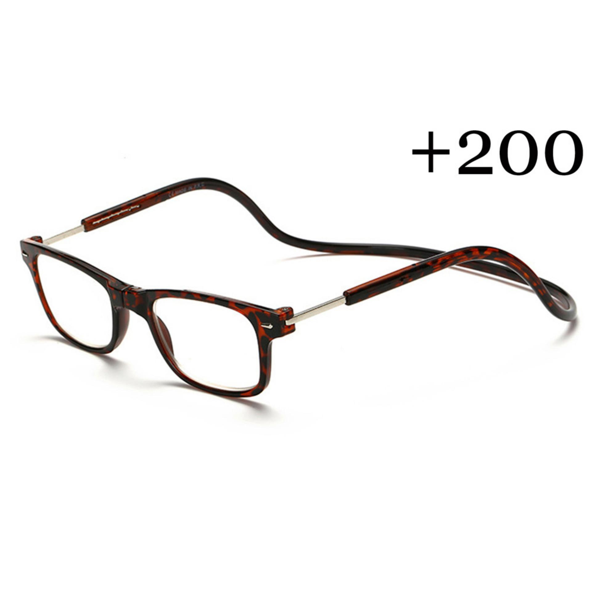 92450a040ac6 New Magnetic Folding Readers Reading Glasses +2.00 Neck Hang Unisex Leopard  - intl