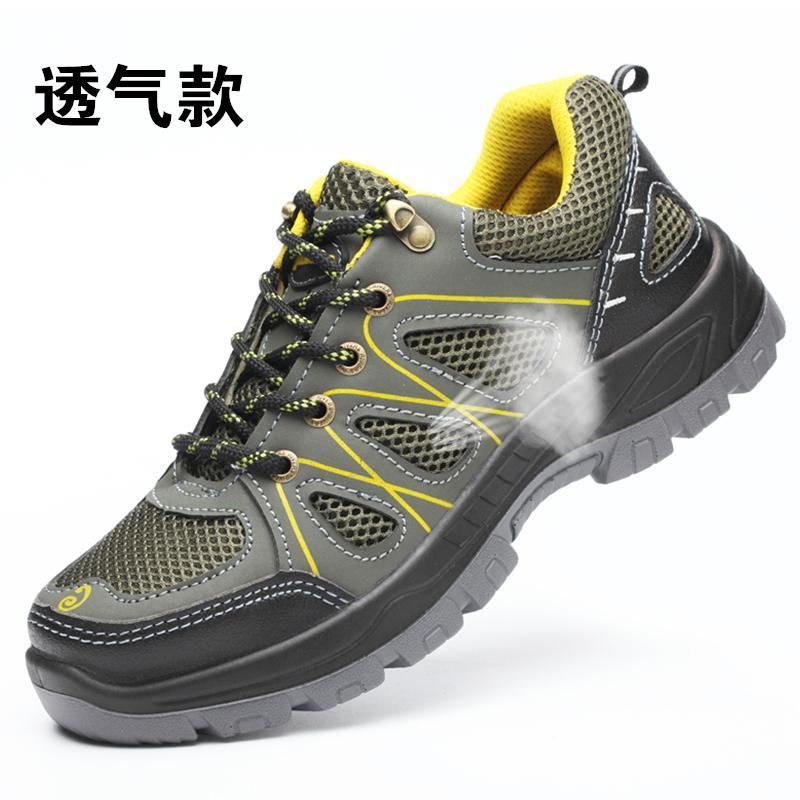 เหล็ก Baotou ชายรองเท้านิรภัยป้องกันแรงต่อต้านเจาะ By Taobao Collection.