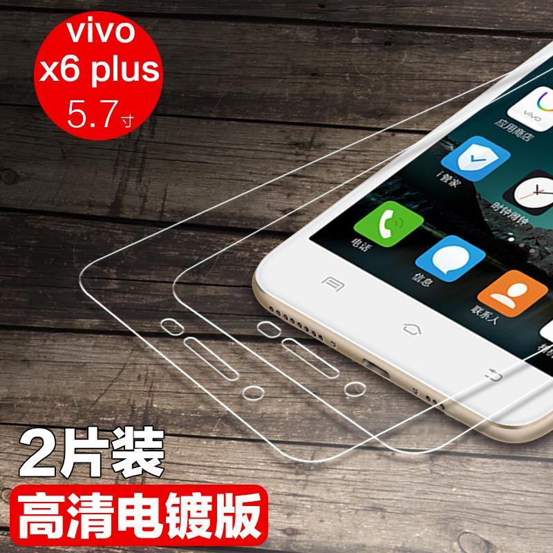 BBK Pelindung Layar Berwarna vivox6/x6plus/6d/vovix6/viv0x layar penuh HP