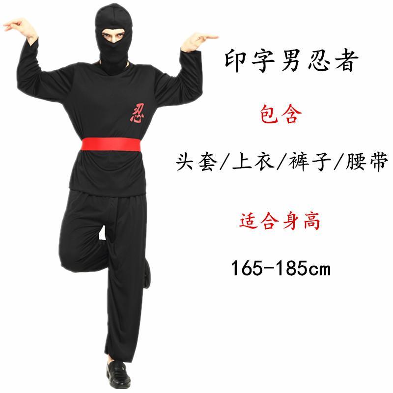 Samurai Kostum Halloween Pertunjukan Anak-anak Dewasa