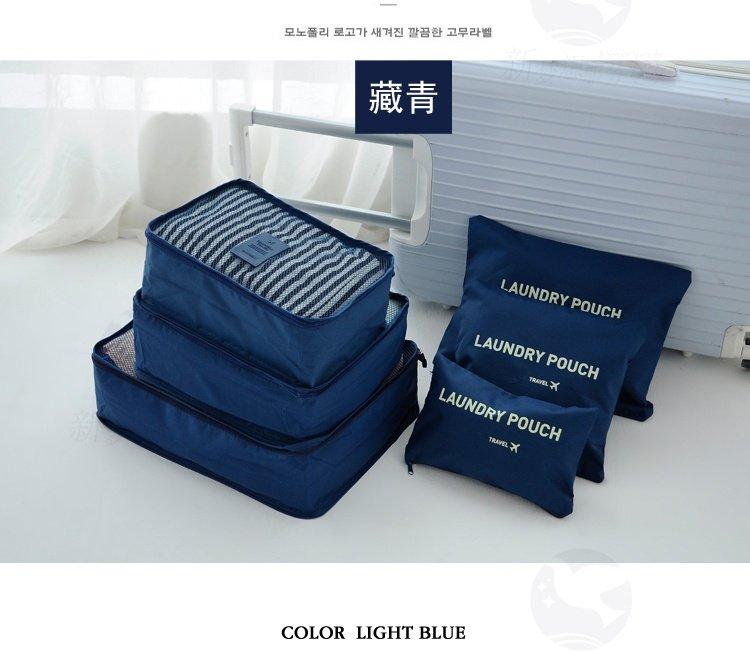 6-in-1 Travel Luggage Bag Organizer Set