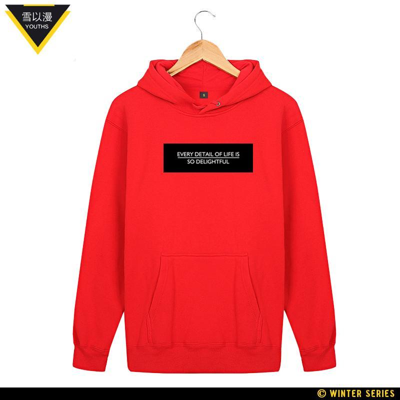 RM Sweater On Tanpa Kancing Berkerudung Kelompok Baju Seragam Tim Musim Gugur atau Musim Dingin Kaos