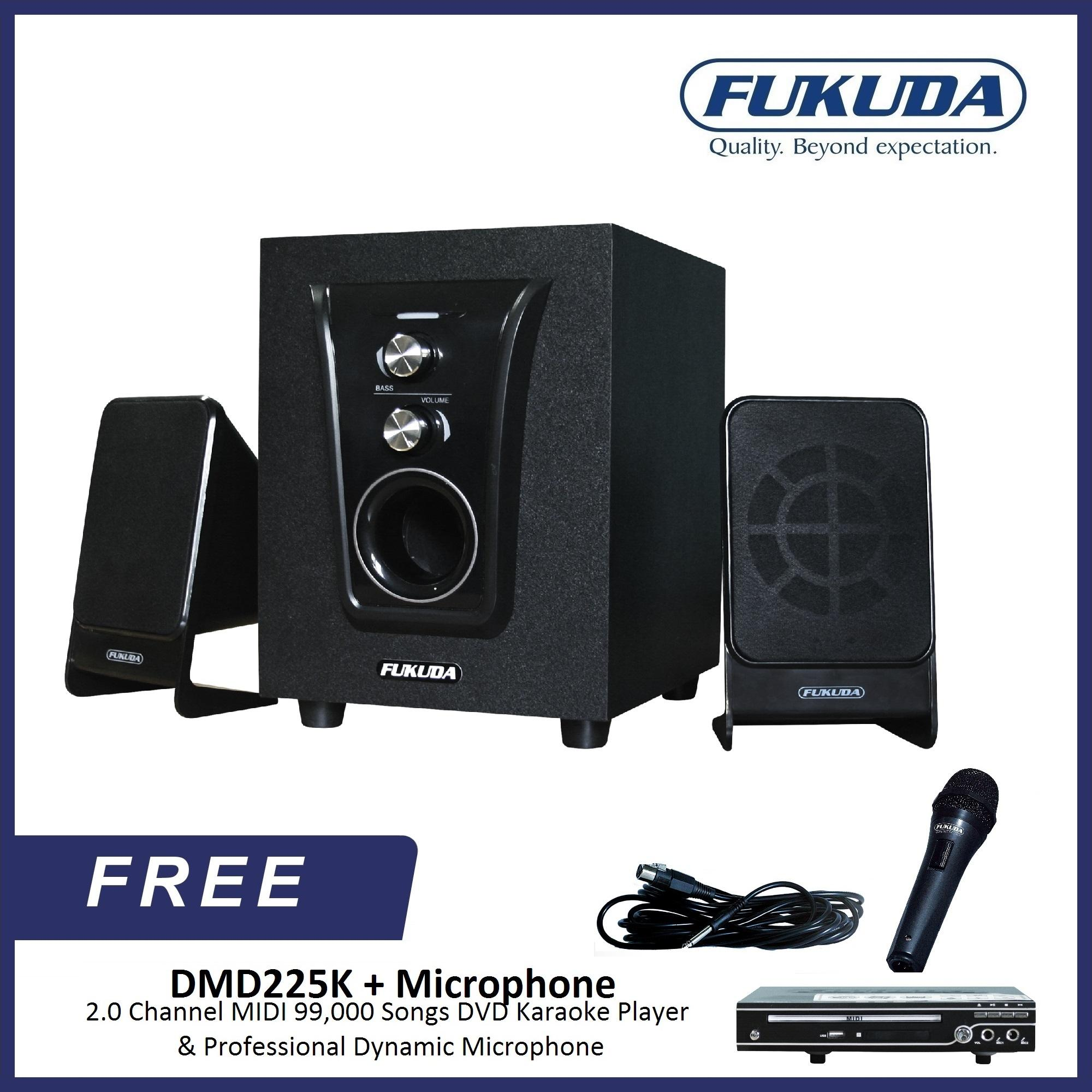Fukuda FHT100I 21 Channel Home Theater Speaker Bundle With DMD225K 20 MIDI 99000 Songs DVD