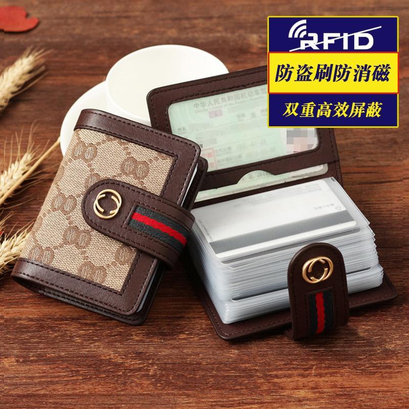 Anti-pencurian menggesek kartu Tas model wanita bank tempat kartu Pria Korea Selatan banyak tempat ...