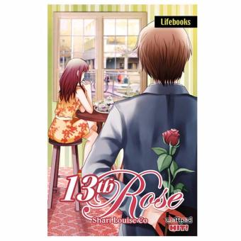13th Rose by Shari Louise Co Price Philippines