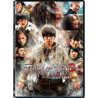 Attack on Titan Part 2: End of the World (2016) DVD9
