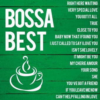 BOSSA BEST Price Philippines