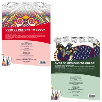 Creative Minds Coloring Books for Adults 1 & 2 - 3