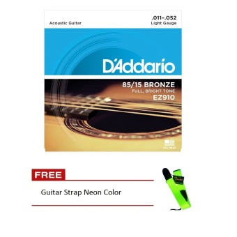 D'Addario EZ910 85/15 Bronze .011-.052 Acoustic Guitar Strings