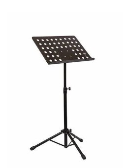 Davis Music Stand Price Philippines
