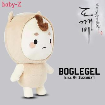 Goblin / Guardian Doll 55CM Price Philippines