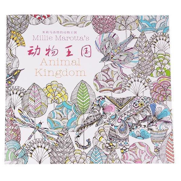 Hang Qiao Animal Kingdom Coloring Book Of Secret Garden BlackWhite