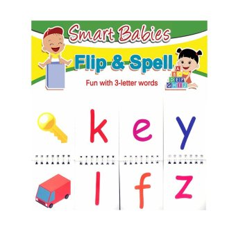 WS Smart Babies Flip & Spell (Yellow) Price Philippines