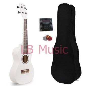 Jasmine Concert Colored Ukulele Ukelele (White) Price Philippines