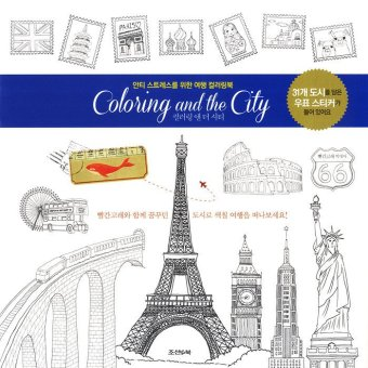 Coloring the Sky Coloring Book Price Philippines