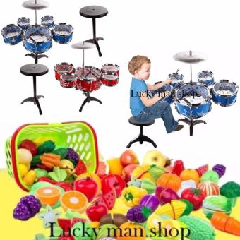 Lucky man Jazz Drum+Chair Kids Early Education Toy Percussion Instrument Gift and Plastic Cutting Fruits and Vegetables Set with Dish Play Food Set for Pretend Play