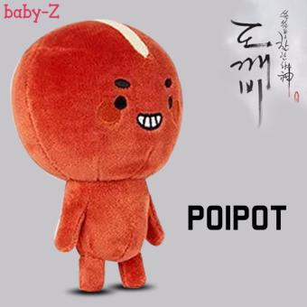 Poipot Goblin Guardian Doll 30CM Price Philippines