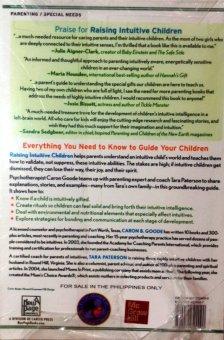 Raising Intuitive Children - picture 2