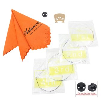 Violin 4 in 1 Set of Strings/Rubber Mute/Maple 4/4 Bridge/CleaningCloth Accessories Parts Replace Tool - 4