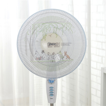 Baby electric fan floor fan protective cover safety cover