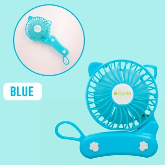 Bavin E738 Portable Fan (Blue) Price Philippines
