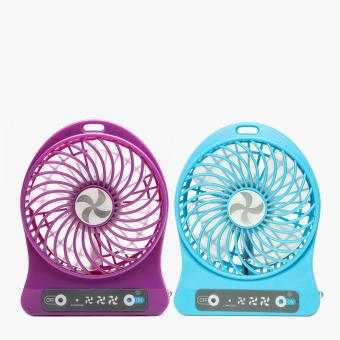 Buy 1 Take 1 Air Tec Rechargeable Handy Fan
