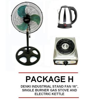 "Denki 16"" Industrial Stand Fan with Single Burner Gas Stove AndElectric Kettle Package Price Philippines"