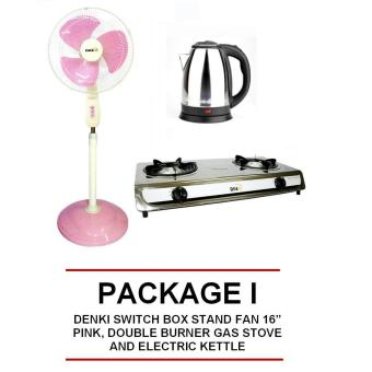 "Denki 16"" Switch Box Stand Fan with Double Burner Gas Stove andElectric Kettle Package Price Philippines"