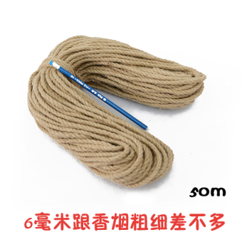 DIY photo wall packaging thick twine hand-woven rope