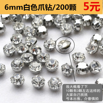 DIY stock sale tip at the end diamond crystal