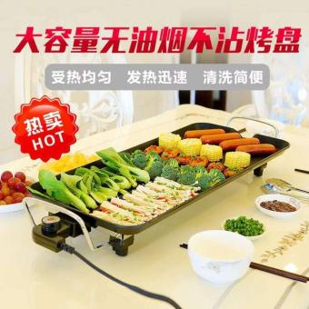 Electric Barbecue Grill Indoor BBQ ( 100% New )