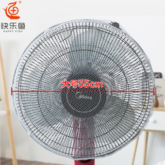 Full-cover Round Fan Dust Cover