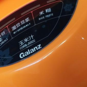 Galanz DP15002C Soybean Milk Maker - 2