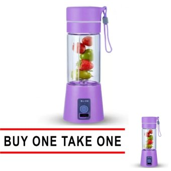GMY Rechargeable USB Electric Fruit and Vegetable Blender CupJuicer Extractor 380mL (Purple) BUY ONE TAKE ONE