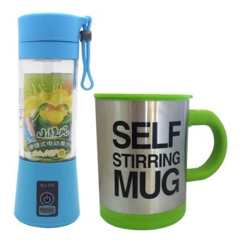 HM-03 Portable and Rechargeable Battery Juice Blender 380ml (Blue)with Self Stirring Coffee Mug (Green)
