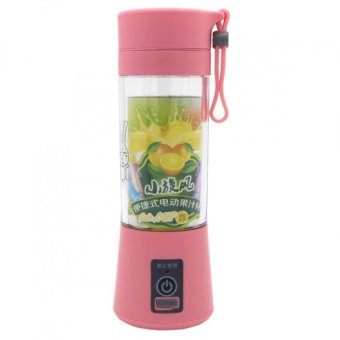HM-03 Portable and Rechargeable Battery Juice Blender 380ml (Pink)