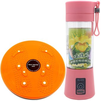 HM-03 Portable and Rechargeable Battery Juice Blender 380ml (Pink)With Waist Twisting Disc Healthy Massager (Orange)
