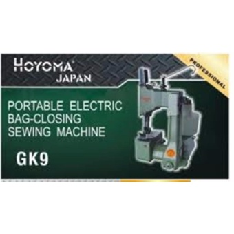 Hoyoma Japan Portable Electric Bag Closer Sewing Machine (Grey) Price Philippines