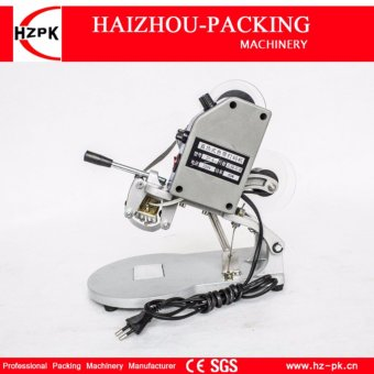 HZPK Coding Machine Hand Pressure Color Ribbon Hot Printing Machine Plastic Production Date Number Code Date Printer DY-8 - intl - 2