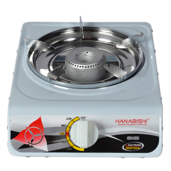 Harga Hanabishi GS-600HA Single Burner Gas Stove (White)